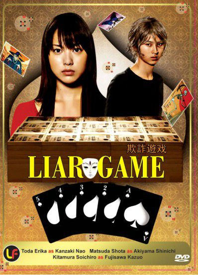 Liar_Game_Japanese_Drama_With_English_Su